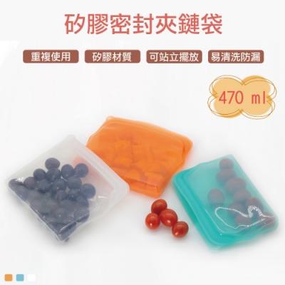 【佳工坊】矽膠密封收納夾鏈袋(470ml)