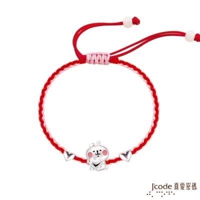 J code真愛密碼 卡娜赫拉的小動物-甜心粉紅兔兔純銀編織手鍊