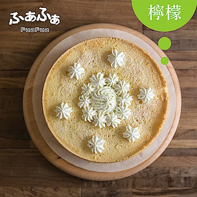 (滿2件)Fuafua Pure Cream 半純生檸檬戚風蛋糕- Lemon(8吋半)