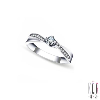 K'OR蔻兒 美麗樂章鑽石/白鋼女戒指