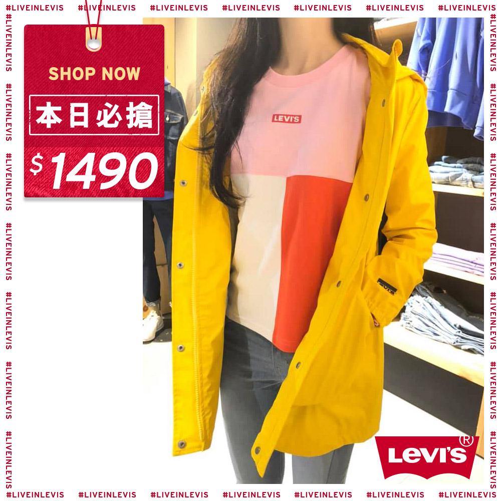 Levis 女款 風衣連帽外套 防潑水設計 鵝黃