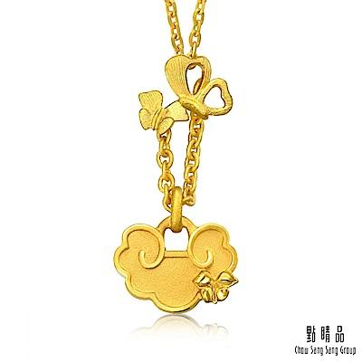 點睛品 吉祥系列 蝴蝶如意 黃金吊墜