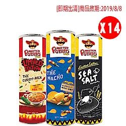 (即期品)洋芋片箱購(14罐)