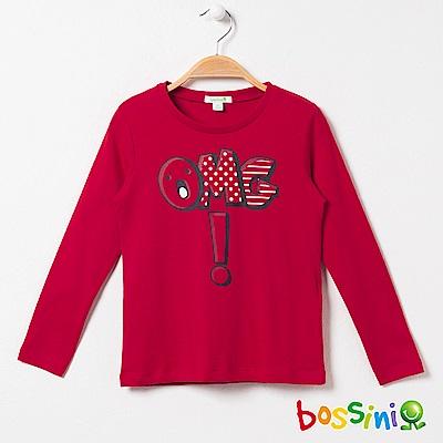 bossini女童-印花長袖T恤03暗紅