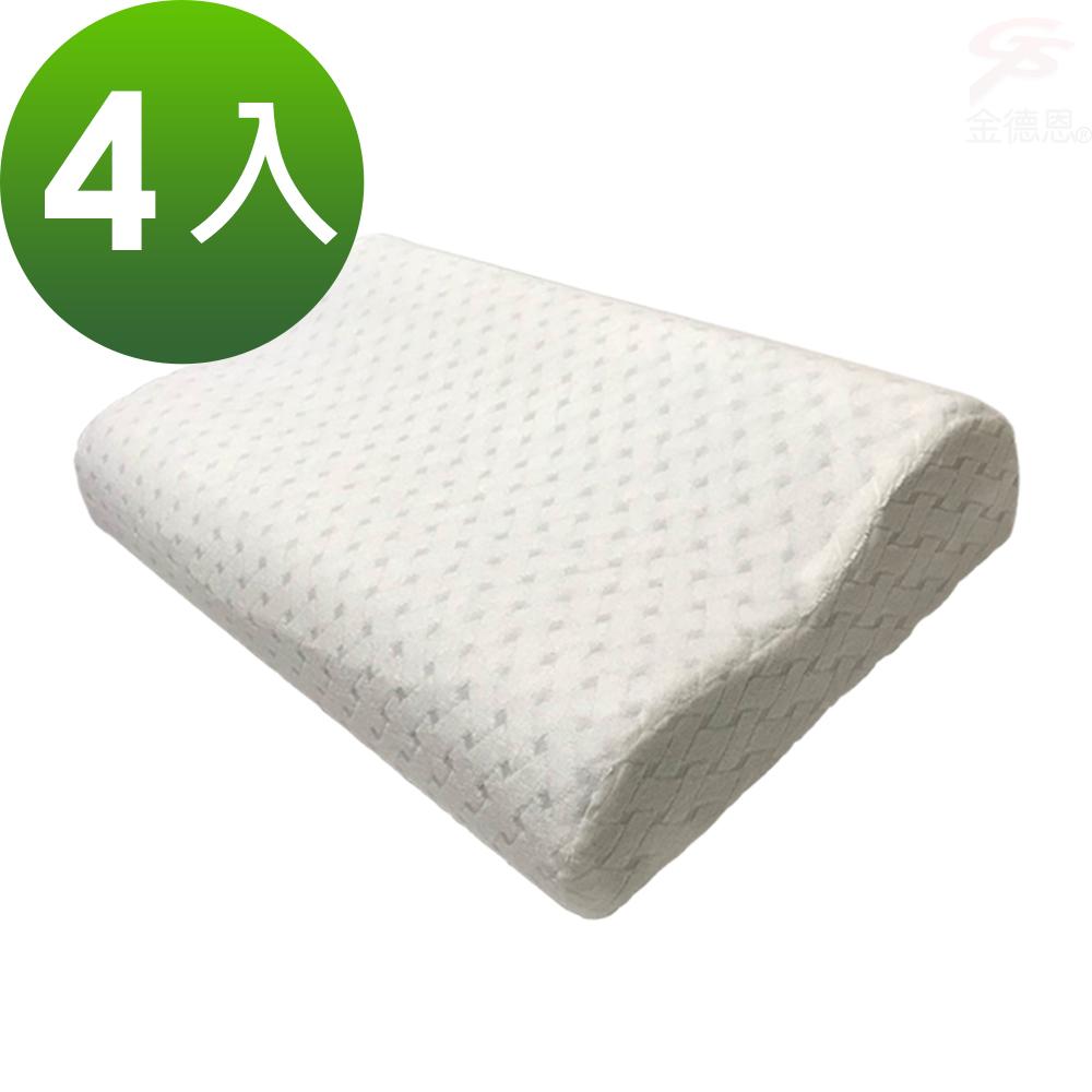 金德恩 台灣製造 竹備長炭記憶枕57x36cm 四入