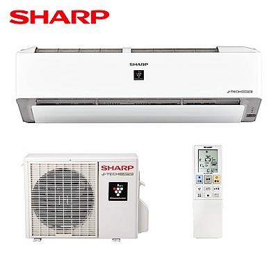 SHARP夏普6-8坪旗艦系列變頻冷暖分離式冷氣AE-40VAMH/AY-40VAMH-W