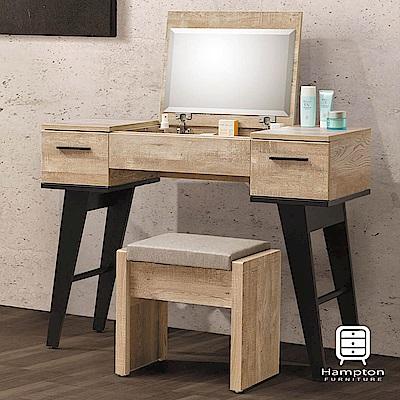 漢妮Hampton格拉茲系列3.3尺掀鏡化妝桌椅組-100x40x76.5cm