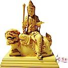 養慧軒 金剛砂陶土精雕佛像 文殊菩薩(木色,高13cm)