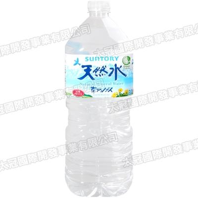 山得利 礦泉水(2000ml)