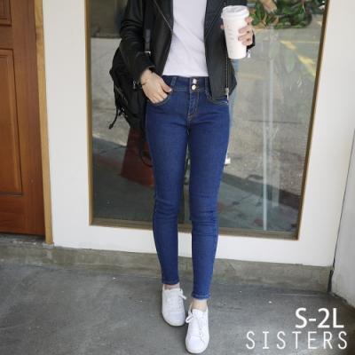 割破抓鬚窄管牛仔褲(M-2L) SISTERS