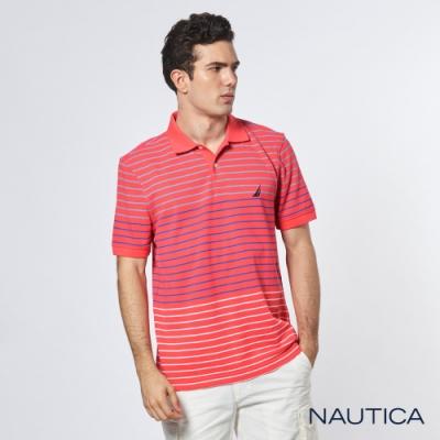 Nautica 漸層條紋吸濕排汗短袖POLO衫-紅