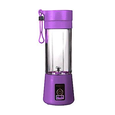 USB充電式隨行果汁機 紫