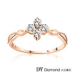 DY Diamond 大亞鑽石 L.Y.A輕珠寶 18K玫瑰金 璀璨 鑽石線戒
