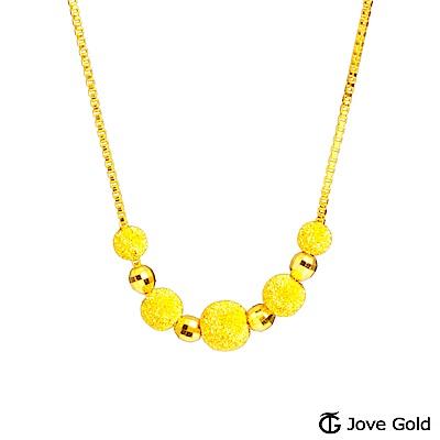 Jove gold 約定黃金項鍊