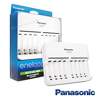 Panasonic eneloop智控型8槽充電器 BQCC63