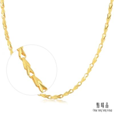 【點睛品】足金9999 機織素鍊 雙面愛心 黃金項鍊40cm_計價黃金