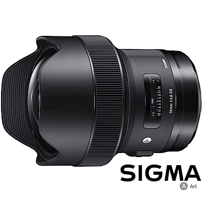 SIGMA 14mm F1.8 DG HSM Art (公司貨)