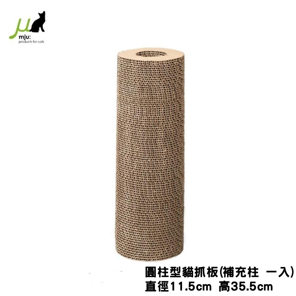 日本Gari Gari Wall(MJU) 柱形貓抓板圓柱補充 (AIM-CAT009)