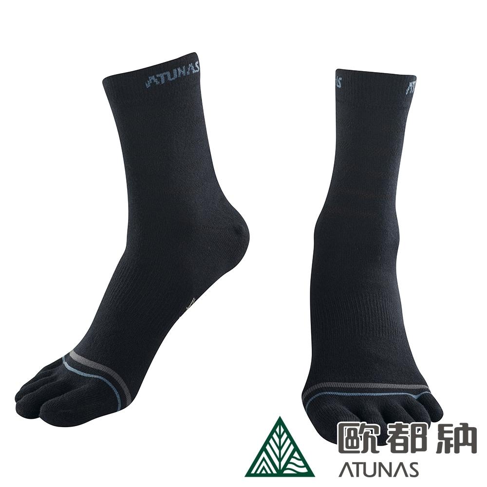 【ATUNAS 歐都納】X-STATIC銀纖維抑菌抗臭襪/五趾紳士襪A1ASBB04N黑/中筒襪/吸濕排汗/彈性舒適
