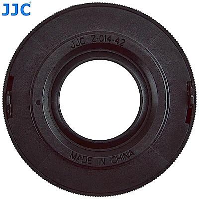 JJC Panasonic自動鏡頭蓋(黑色)Z-O14-42