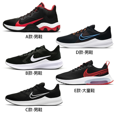 【時時樂限定】NIKE 慢跑訓練運動鞋-共五款