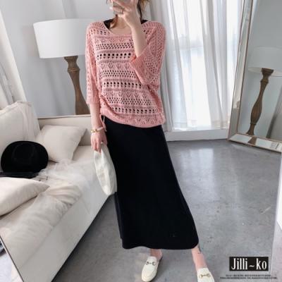 JILLI-KO 兩件套針織開衫 背心裙- 粉紅/白