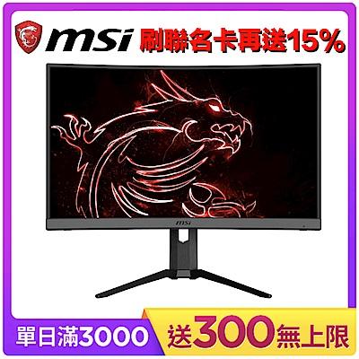 時時樂 MSI微星 Optix MAG272CQR 27吋 2K 165Hz曲面電競螢幕