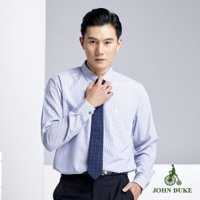 JOHN DUKE 約翰公爵紳士嚴選直紋襯衫_藍條紋(60-8H5552)