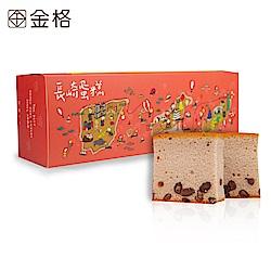 金格 紅豆長崎蛋糕(8片/盒)