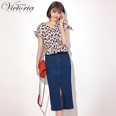 Victoria 吸濕排汗高彈膝下窄裙-女-深藍