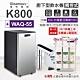 Gleamous K800 雙溫廚下加熱器-觸控式龍頭(搭配 WAQ-55活礦機) product thumbnail 1