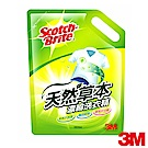 3M 天然草本抗菌洗衣精補充包1600ml*5+1包