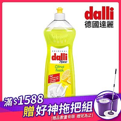 【德國達麗dalli】檸檬香洗碗精1L