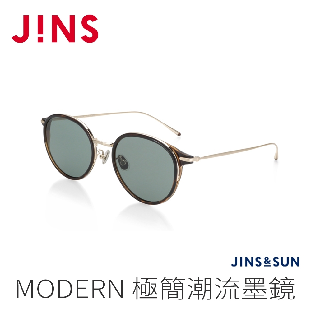 JINS&SUN MODERN 極簡潮流墨鏡(AURF21S122)木紋棕