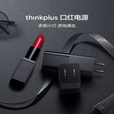 新上市 公司貨 LENOVO 聯想 65W TYPE-C USB-C 口紅便攜款 原廠變壓器
