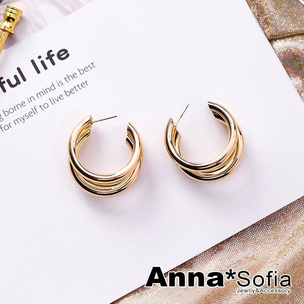 【3件5折】AnnaSofia 層次三圈 C圈耳針耳環(金系)
