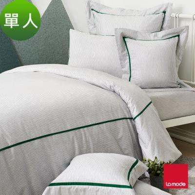 (活動)La mode寢飾  銀河系列-寶石綠環保印染100%精梳棉被套床包組(單人)