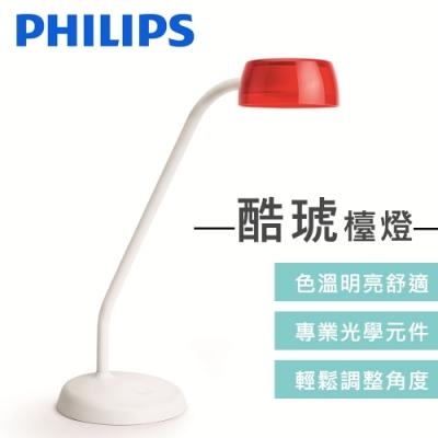 【飛利浦 PHILIPS LIGHTING】JELLY 酷琥LED檯燈 72008-火焰紅
