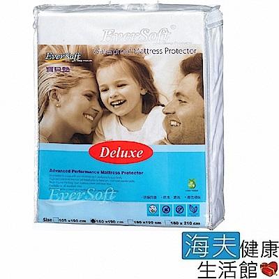 Ever Soft  寶貝墊 Deluxe 柔織型 保潔床墊 雙人加大 182x190cm