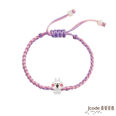 J code真愛密碼 卡娜赫拉的小動物-萌萌粉紅兔兔純銀編織手鍊