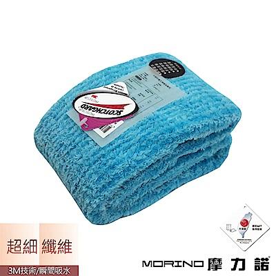 MORINO摩力諾 超細纖維條紋大毛巾-水藍