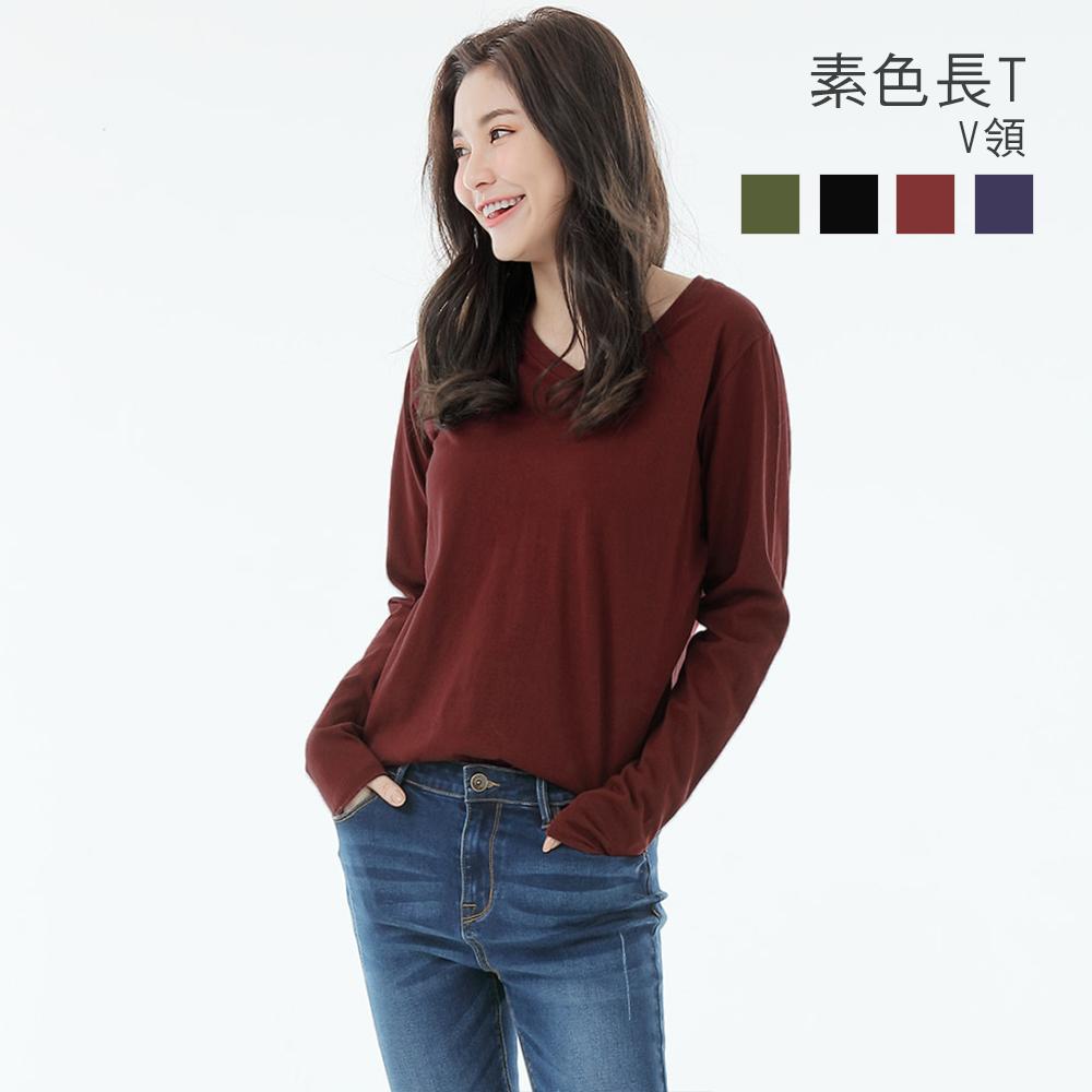 101原創 基本長袖V領素T恤上衣-暗紅(男女適穿)