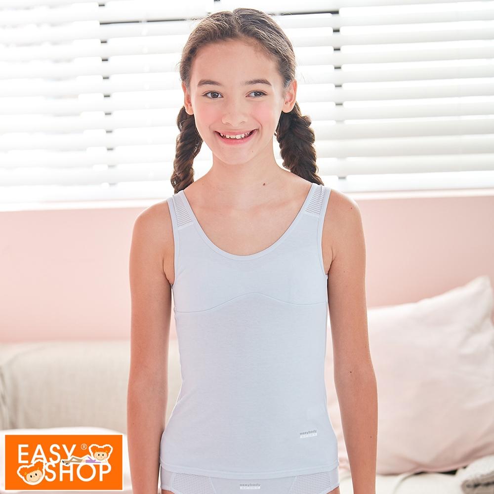 EASY SHOP-好動-無鋼圈長版背心式少女內衣-中性灰