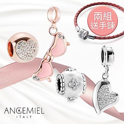 [時時樂限定]Angemiel安婕米 義大利珠飾2入 滿額贈串珠專用手環