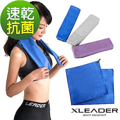 Leader X 輕量吸水抗菌速乾運動毛巾 2入組