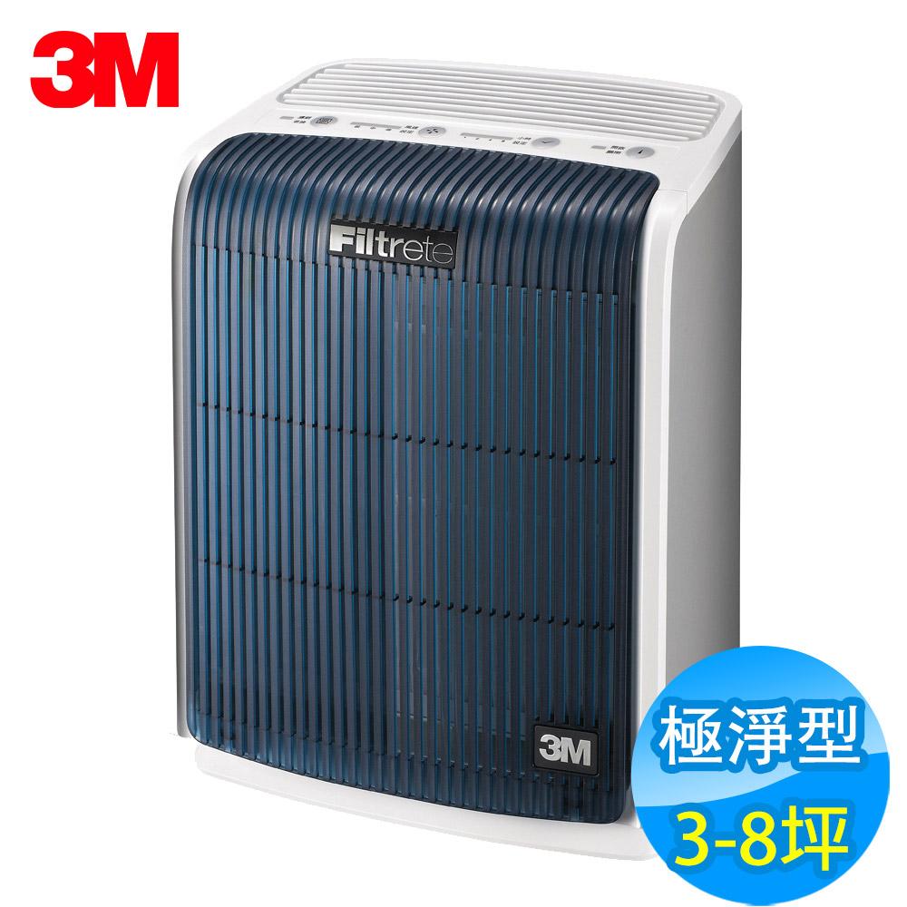3M 3-8坪 極淨型 淨呼吸空氣清淨機 FA-T10AB 福利品
