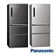 [館長推薦] Panasonic 國際牌 610公升 三門變頻冰箱 NR-C611XV-V 絲紋黑 product thumbnail 1