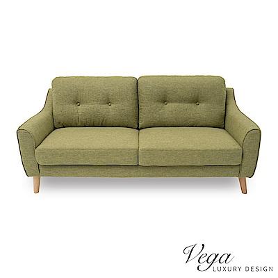Vega 珍妮芙三人沙發/三人座布沙發(3色)
