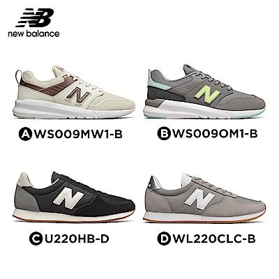 【時時樂限定】New Balance 男女款復古鞋 (四款任選)