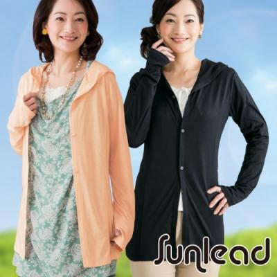 Sunlead 防曬修身長版連帽抗UV罩衫/外套 (橙褐色)